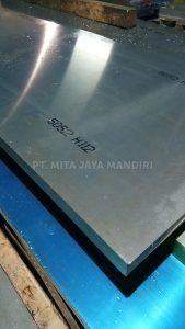 Jual Plat Aluminium 50mm